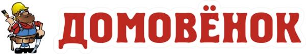 Логотип компании Домовенок